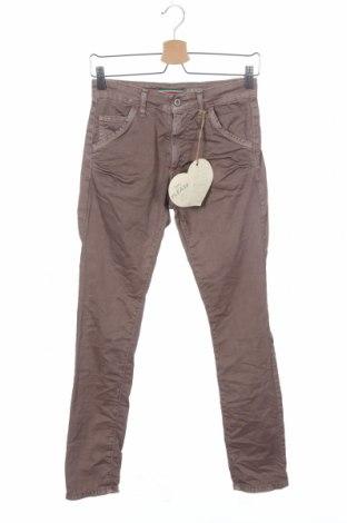 Дамски панталон Please, Размер XXS, Цвят Бежов, 97% памук, 3% еластан, Цена 12,72лв.