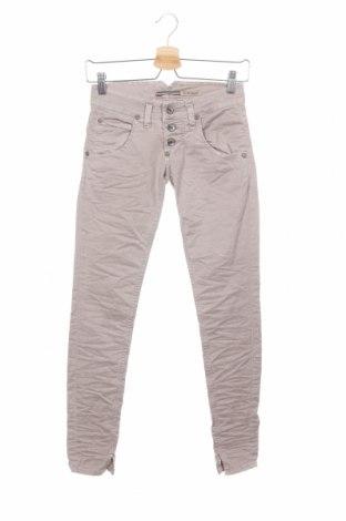 Γυναικείο παντελόνι Please, Μέγεθος XXS, Χρώμα  Μπέζ, 98% βαμβάκι, 2% ελαστάνη, Τιμή 5,38€