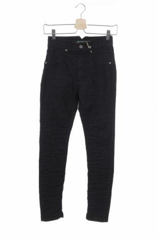 Дамски панталон Please, Размер XS, Цвят Сив, 67% памук, 29% полиестер, 4% еластан, Цена 28,62лв.