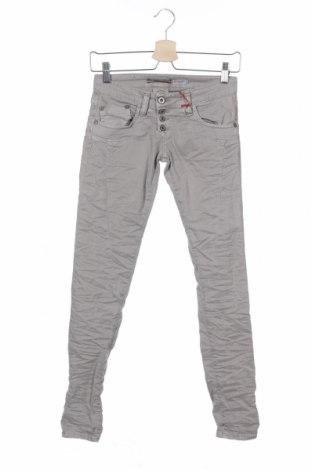 Дамски панталон Please, Размер XS, Цвят Бежов, 98% памук, 2% еластан, Цена 119,25лв.