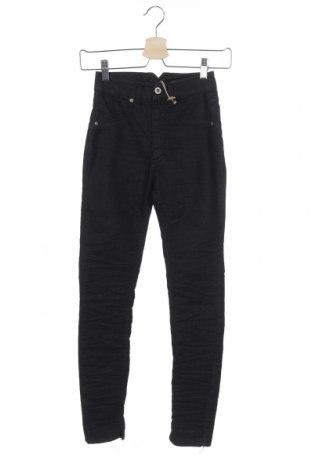 Дамски панталон Please, Размер XXS, Цвят Сив, 67% памук, 29% полиестер, 4% еластан, Цена 28,62лв.