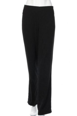 Дамски панталон Tahari, Размер M, Цвят Черен, 92% полиестер, 8% еластан, Цена 11,29лв.