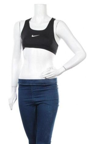 Γυναίκειο αθλητικό τοπ Nike, Μέγεθος XS, Χρώμα Μαύρο, 88% πολυεστέρας, 12% ελαστάνη, Τιμή 14,55€