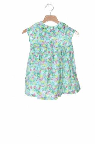 Παιδικό φόρεμα H&M, Μέγεθος 6-9m/ 68-74 εκ., Χρώμα Πολύχρωμο, Βαμβάκι, Τιμή 7,89€