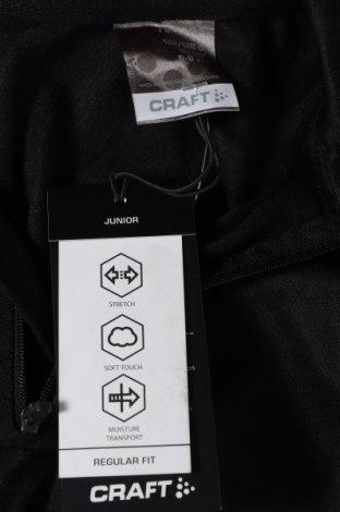 Παιδική μπλούζα αθλητική Craft, Μέγεθος 6-7y/ 122-128 εκ., Χρώμα Μαύρο, Πολυεστέρας, Τιμή 14,69€