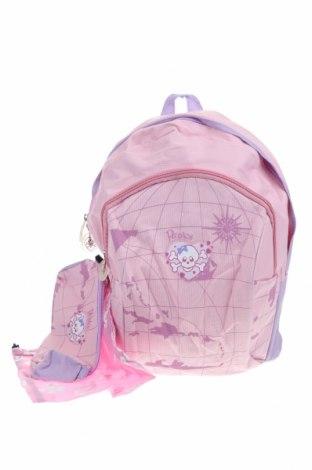 Комплект, Цвят Розов, Текстил, Цена 33,60лв.