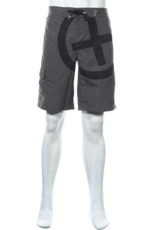 Мъжки къс панталон Chiemsee, Размер S, Цвят Сив, Полиестер, Цена 49,77лв.