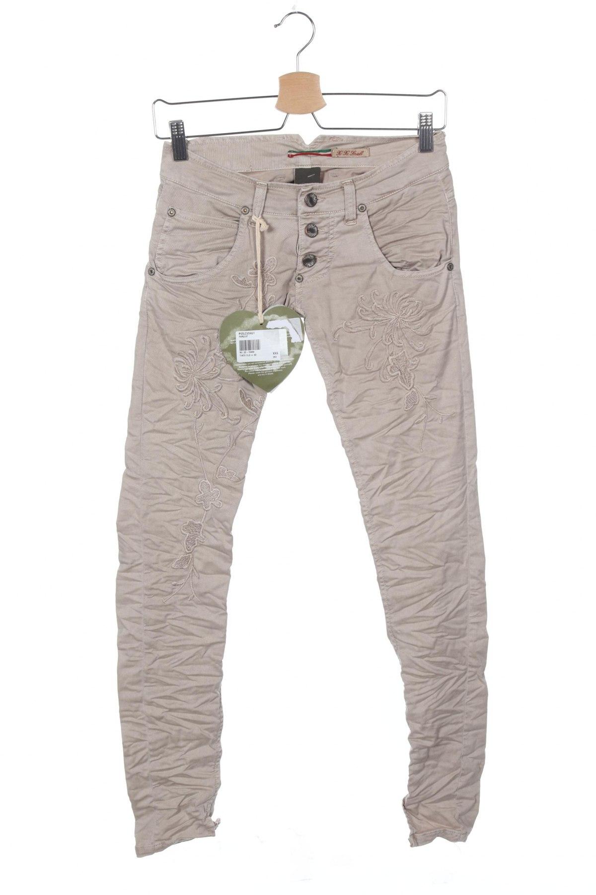 Дамски дънки Please, Размер XXS, Цвят Бежов, 98% памук, 2% еластан, Цена 12,72лв.
