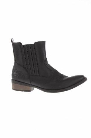 Мъжки обувки Memphis