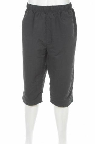 Мъжки къс панталон Capsule