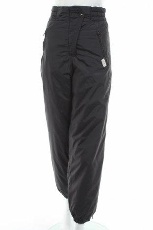 Дамски спортен панталон Etirel