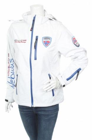 Дамско яке за зимни спортове Nebulus
