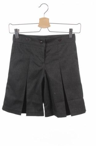 Детски къс панталон Back To School