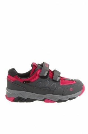 Детски обувки Jack Wolfskin