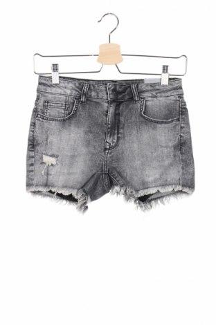 Детски къс панталон Ltb