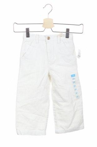 Детски панталон Place