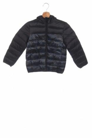 Детско яке, Размер 7-8y/ 128-134 см, Цвят Многоцветен, Полиестер, Цена 57,60лв.