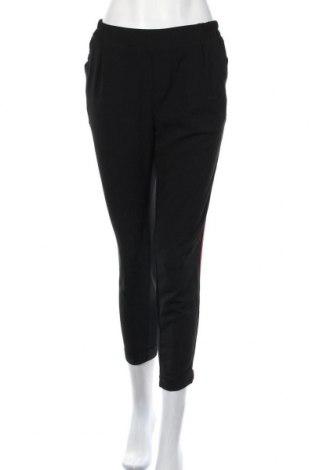 Γυναικείο παντελόνι House, Μέγεθος S, Χρώμα Μαύρο, Τιμή 5,68€