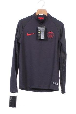Παιδική μπλούζα αθλητική Nike, Μέγεθος 9-10y/ 140-146 εκ., Χρώμα Γκρί, 91% πολυεστέρας, 9% ελαστάνη, Τιμή 22,81€