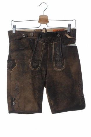 Детски къс панталон Maddox, Размер 15-18y/ 170-176 см, Цвят Кафяв, Естествена кожа, Цена 51,17лв.