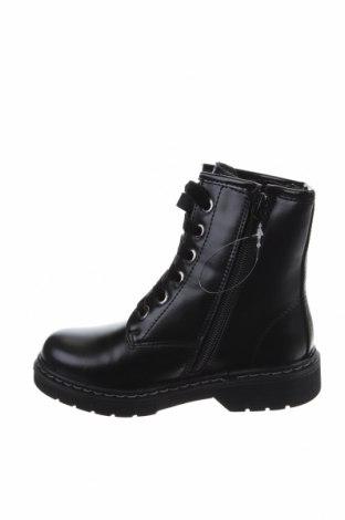 Παιδικά παπούτσια Balducci, Μέγεθος 27, Χρώμα Μαύρο, Δερματίνη, Τιμή 14,23€