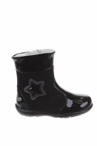 Παιδικά παπούτσια Primigi, Μέγεθος 22, Χρώμα Μαύρο, Φυσικό σουέτ, κλωστοϋφαντουργικά προϊόντα, Τιμή 23,31€