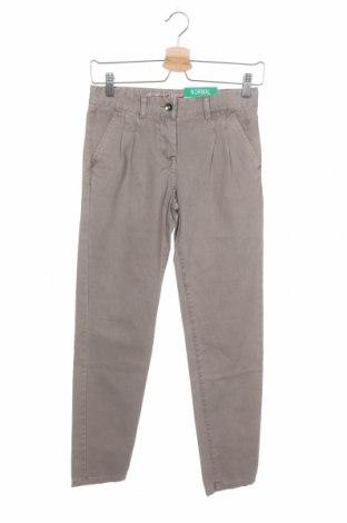 Παιδικό παντελόνι Million X, Μέγεθος 10-11y/ 146-152 εκ., Χρώμα  Μπέζ, Βαμβάκι, Τιμή 8,51€