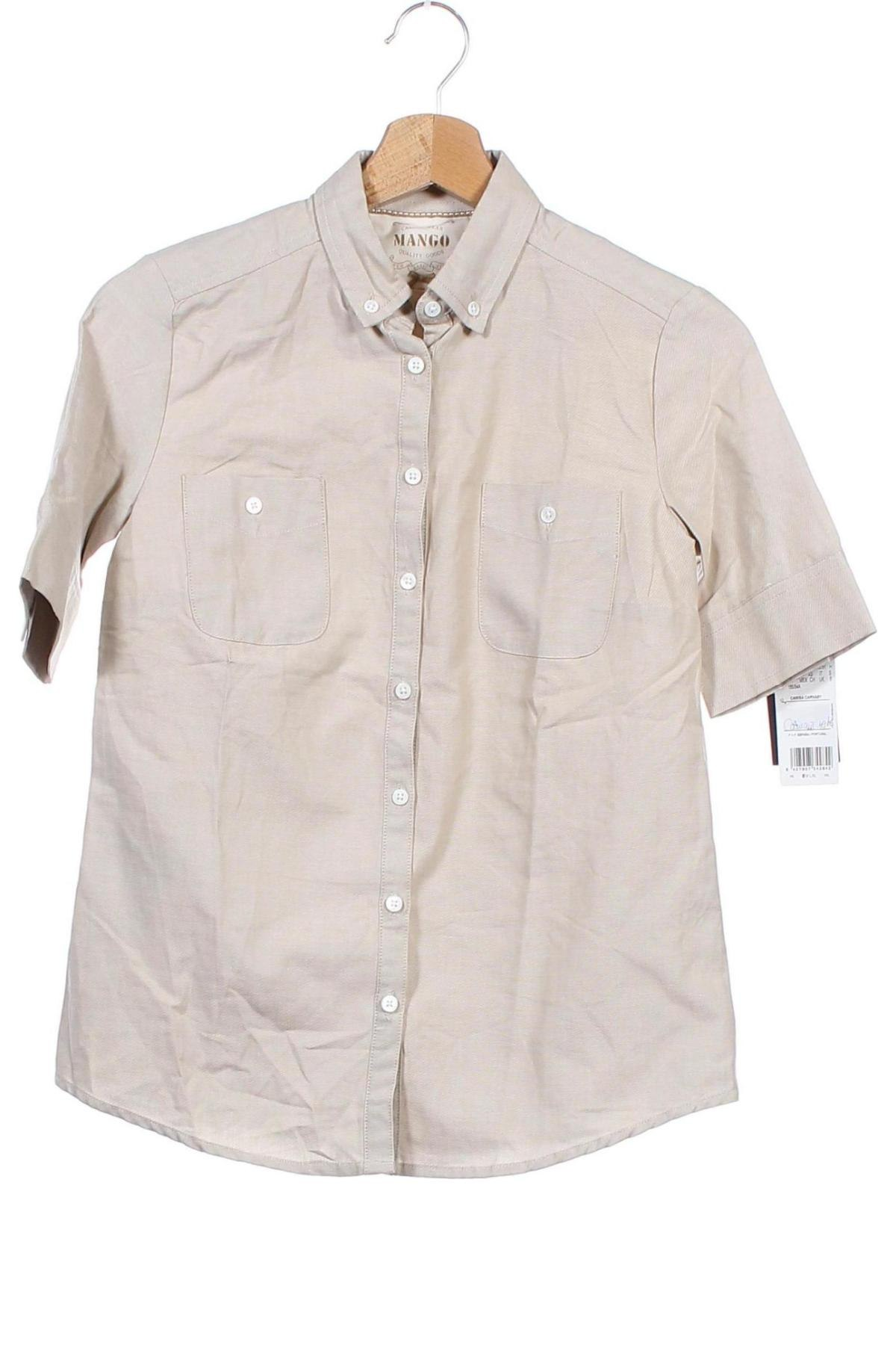 Γυναικείο πουκάμισο Mango, Μέγεθος XS, Χρώμα  Μπέζ, Βαμβάκι, Τιμή 9,64€