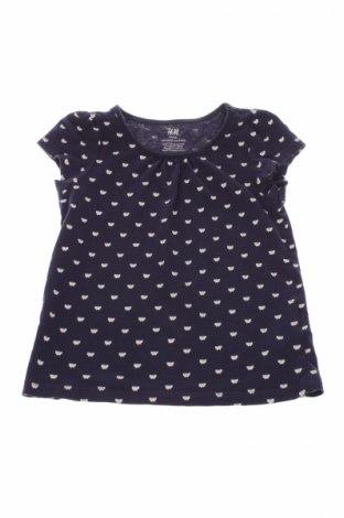 Детска блуза H&L