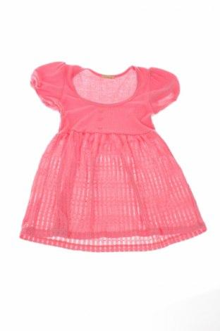 Детска блуза With Love