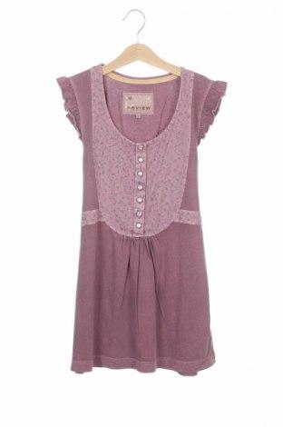 Παιδικό φόρεμα Review