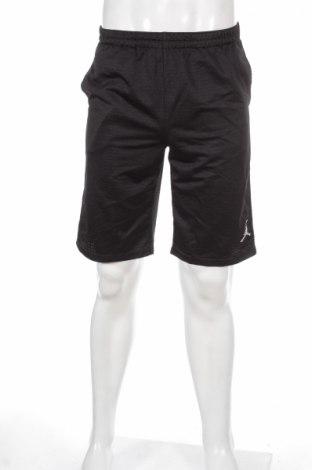 Παιδικό κοντό παντελόνι Jordan