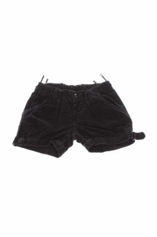Детски къс панталон Zeeman