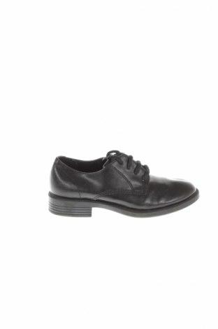 Παιδικά παπούτσια George