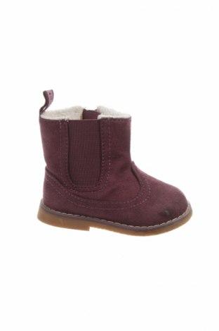 Παιδικά παπούτσια H&M