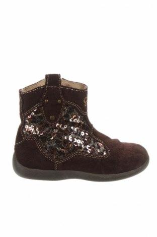 Παιδικά παπούτσια Lulu