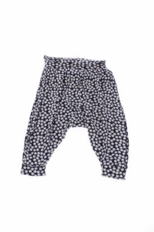 Детски панталон Frendz