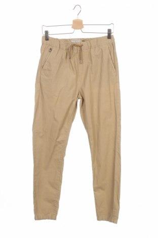 Pantaloni de copii Review