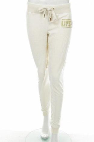 Damskie spodnie sportowe Lipsy London