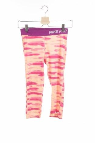 Παιδικό αθλητικό κολάν Nike - σε συμφέρουσα τιμή στο Remix -  100303003 721afdd58ce