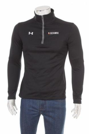 Bluză trening de bărbați Under Armour