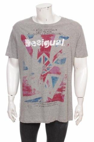 Мъжка тениска Desigual
