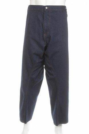 Męskie jeansy Pierre Cardin