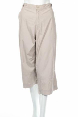 Дамски панталон Etirel