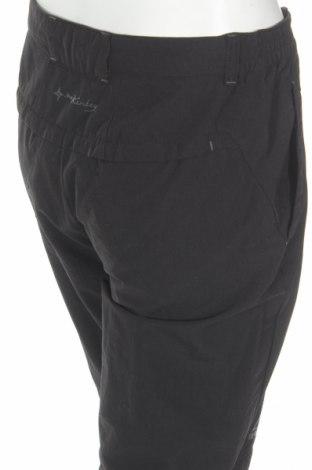 Дамски спортен панталон Mc Kinley