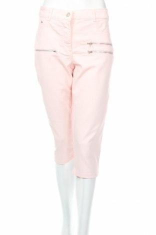 Дамски панталон Pearl