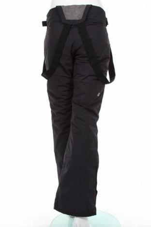 Дамски панталон за зимни спортове Nord Blanc