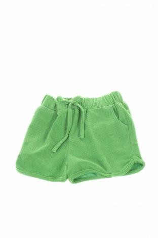Детски къс панталон La Redoute