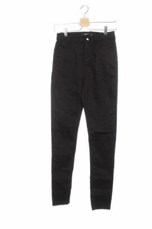 Pantaloni de copii LMTD