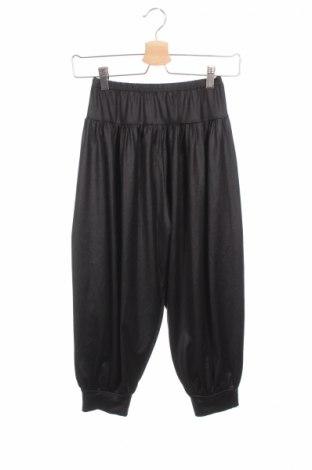 Pantaloni de copii Puls